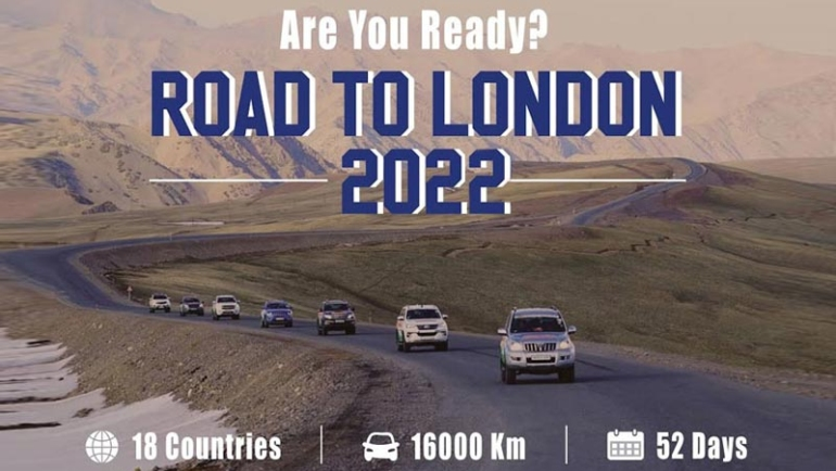 Road_To_London_2022
