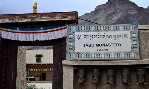 The thousand year old Tabo Monastery
