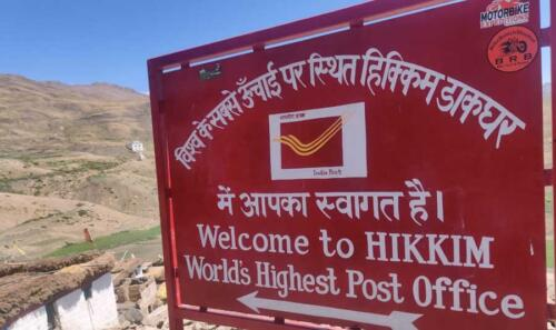 The Highest post office in the world