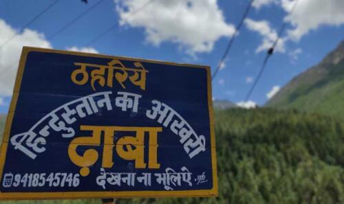 Chitkul - The Last Indian Village on old Hindustan Tibet Road