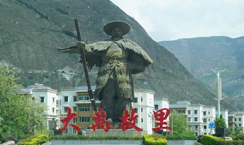 Chengdu to Ruoergai
