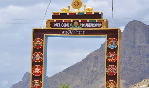 Dhankar